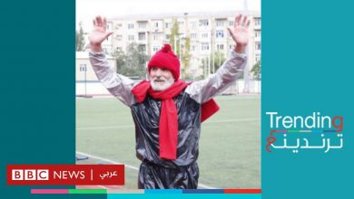 Photo of كيف خسر مسن روسي 10 كيلوغرامات في خمس ساعات؟