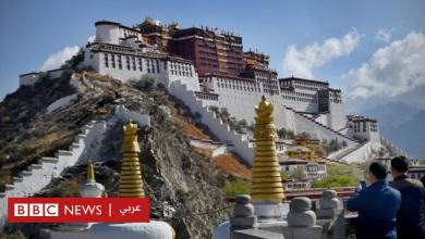 """Photo of الصين """"ترغم"""" الآلاف من سكان التبت على الالتحاق بمعسكرات العمل الجماعية"""