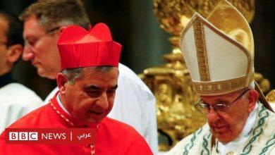 Photo of كاردينال بارز في الفاتيكان يقول إنه أجبر على تقديم استقالته