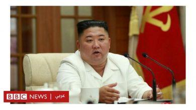"Photo of كيم جونغ أون ""يعتذر"" عن مقتل مسؤول كوري جنوبي"