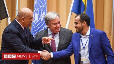 Photo of الحرب في اليمن: اتفاق بين الحكومة اليمنية والحوثيين لتبادل أكثر من 1000 أسير