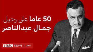 Photo of جمال عبدالناصر: جدل حول إرث الزعيم المصري في الذكرى الخمسين لوفاته