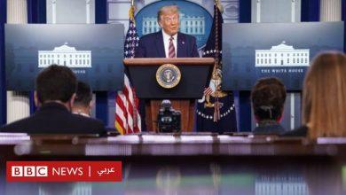 Photo of الانتخابات الأمريكية 2020: هل يستطيع ترامب الكشف عن إقراراته الضريبية؟
