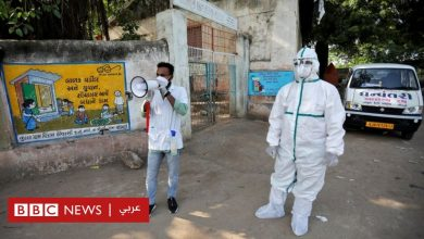 Photo of فيروس كورونا: منظمة الصحة العالمية تعلن إتاحة اختبار سريع النتائج للكشف عن كوفيد-19 في 133 دولة