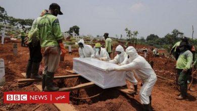 Photo of فيروس كورونا: حصيلة الوفيات جراء الإصابة بالوباء تتجاوز المليون عالميا