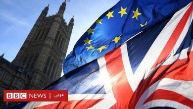 Photo of بريكست: مجلس العموم البريطاني يدعم خطة الحكومة لتجاوز بعض نصوص اتفاق الخروج من الاتحاد الأوروبي