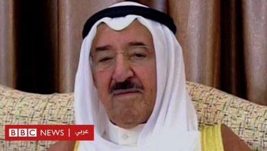Photo of الشيخ صباح الأحمد: نبذة عن حياة أمير الكويت الراحل