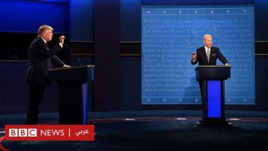 Photo of الانتخابات الأمريكية 2020: تقصي حقائق بشأن ما قيل في مناظرة ترامب وبايدن