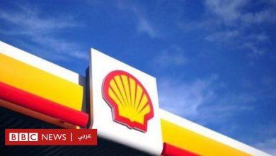 Photo of النفط: شركة شل تعتزم التخلص من 9000 وظيفة مع انخفاض الطلب على النفط