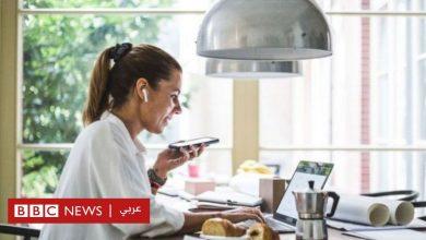 Photo of فيروس كورونا: شركات تستخدم برامج لمراقبة موظفيها أثناء العمل من المنزل