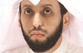 Photo of المعلمين التربية تعيش حالة توهان في | جريدة الأنباء