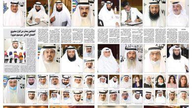 Photo of مسودة شروط إجراء الانتخابات جاهزة | جريدة الأنباء