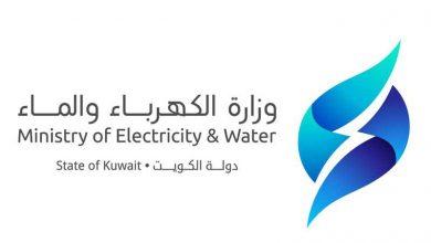 Photo of الكهرباء بدء أعمال المرحلة الأخيرة   جريدة الأنباء
