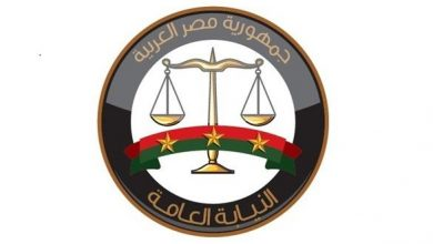 Photo of النيابة العامة المصرية توضح تفاصيل وفاة شاب بمحافظة الأقصر