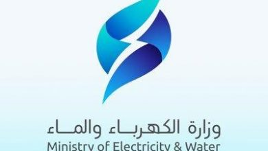 Photo of «الكهرباء»: عودة التيار بعد انقطاعه عن بعض المناطق جراء حريق بمحطة السالمية