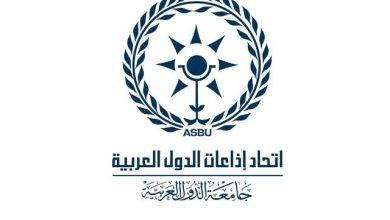 Photo of اتحاد إذاعات الدول العربية: يوم حزين للعالم أجمع