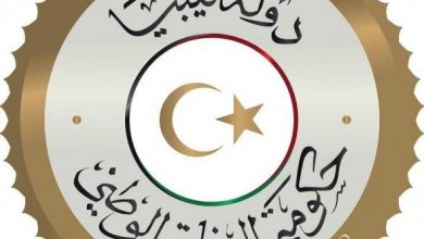 Photo of حكومة الوفاق الليبية تعلن الحداد على وفاة سمو أمير البلاد الرا..