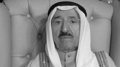 Photo of وصول وفود الدول لتقديم واجب العزاء بوفاة سمو الأمير الراحل الشيخ صباح الأحمد