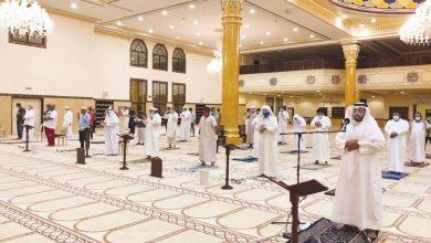Photo of إقامة صلاة الغائب على روح سمو الأمير الراحل في البحرين