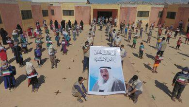 Photo of أبناء مخيمات الشمال السوري يقفون حدادًا على وفاة سمو الأمير الراحل