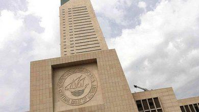 Photo of محافظ البنك المركزي يصدر قرارًا بتشكيل الهيئة العليا للرقابة ا..