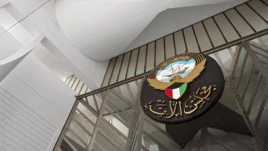Photo of فض دور الانعقاد الحالي لمجلس الأمة الخميس المقبل