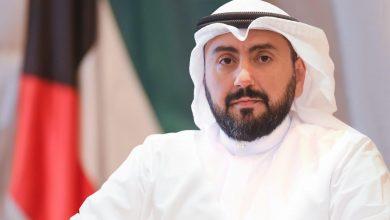 Photo of وزير الصحة: أبارك لسمو ولي العهد الشيخ مشعل الأحمد ثقة سمو الأمير