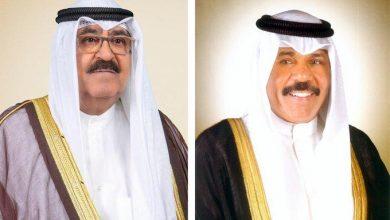 Photo of سمو ولي العهد يؤدي اليمين الدستورية أمام سمو أمير البلاد