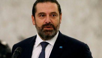 Photo of الحريري يحث على إحياء الخطة الفرنسية للخروج من الأزمة في لبنان
