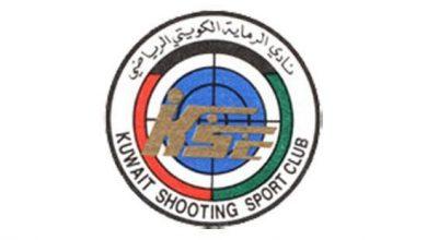 Photo of نادي الرماية يثمن رعاية سمو ولي العهد لرياضة الرماية الكويتية