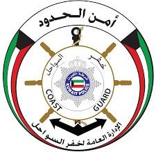 Photo of خفر السواحل ينتشل اليخت الغارق في منطقة جزيرة كبر بالاشتراك مع..