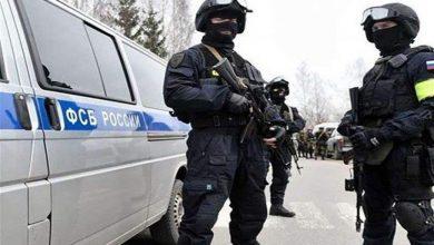 Photo of الأمن الروسي يعلن إحباط هجوم إرهابي في موسكو