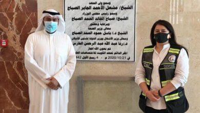 Photo of وزيرة الأشغال: معهد الكويت للاختصاصات الطبية صرح تعليمي مميز أنجز بإشراف كوادرنا الوطنية