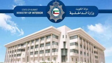 Photo of الداخلية: ضرورة الالتزام بالإجراءات الصحية أثناء التسجيل للانتخابات البرلمانية