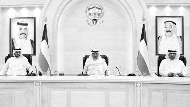 Photo of مجلس الوزراء ينعى فقيد الكويت | جريدة الأنباء