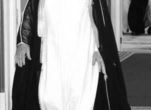 Photo of شخصيات نسائية المرأة في عهد الشيخ   جريدة الأنباء