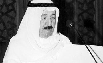 Photo of شخصيات نسائية عزت برحيل الأمير   جريدة الأنباء