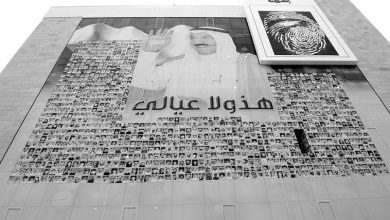 Photo of قياديو مكتب الشهيد فاجعة كبيرة   جريدة الأنباء