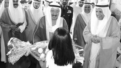 Photo of اقتصاديون ترجل رائد نهضة الكويت | جريدة الأنباء