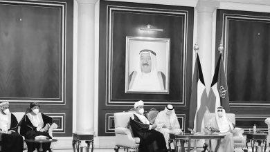 Photo of سلطان عمان عزى صاحب السمو بوفاة | جريدة الأنباء