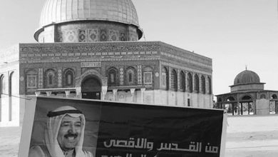 Photo of صلاة الغائب على الأمير الراحل في   جريدة الأنباء