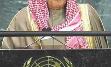 Photo of برقيات التعازي تتواصل بوفاة فقيد   جريدة الأنباء