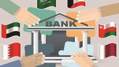 Photo of تريليون دولار أصول البنوك الخليجية | جريدة الأنباء