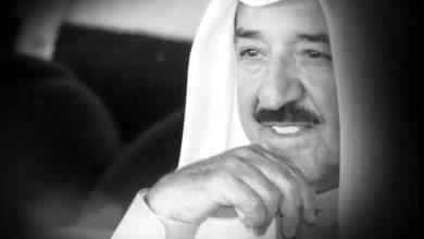 Photo of قائد الإنسانية فيلم تلفزيوني يستعرض   جريدة الأنباء
