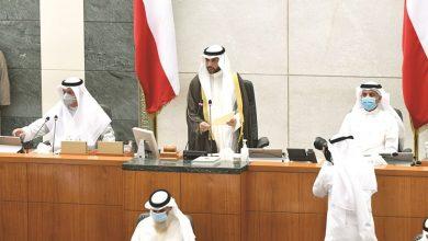 Photo of المجلس أبن الأمير الراحل الشيخ صباح | جريدة الأنباء