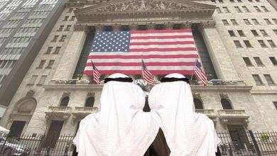 Photo of بوصلة الاستثمارات الكويتية في   جريدة الأنباء