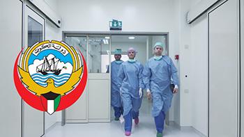 Photo of الصحة شفاء 746 حالة جديدة من فيروس | جريدة الأنباء