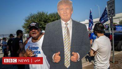 Photo of بالصور: أنصار ترامب ينظمون مسيرات تعبيرا عن تضامنهم معه
