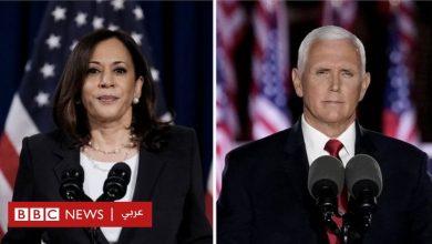 Photo of الانتخابات الأمريكية 2020: ما أهمية المناظرة بين مايك بنس وكامالا هاريس؟