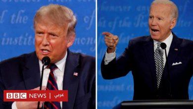 Photo of الانتخابات الأمريكية 2020: دونالد ترامب يرفض المشاركة في مناظرة تلفزيونية مع جو بايدن عن بُعد